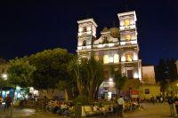 b_200_200_16777215_00_images_Murcia_murcia_katedra.jpg