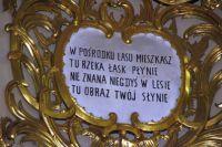 krasnybrod napis 004