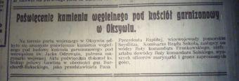dg 18 08 1933 kamien wegielny kosciol garnizonowy odrowaz