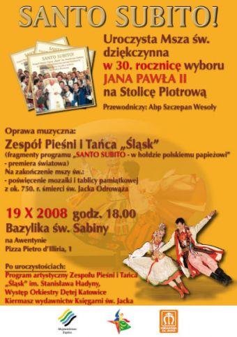 zaproszenie na koncert Santo Subito w Rzymie